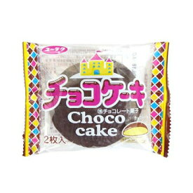 有楽製菓 チョコケーキ(2枚)【入数:10】