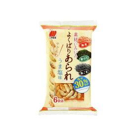 三幸製菓 よくばりあられ うま塩味 100g【入数:12】【smtb-s】