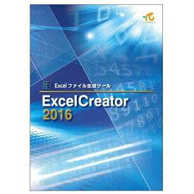 アドバンスソフトウェア ExcelCreator 2016[WIN]