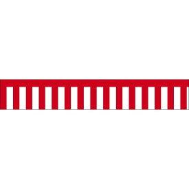 ササガワ タカ印 40-7500 ラウンドシート 紅白幕 (1178352)【smtb-s】