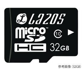 アズワン(As One) マイクロSDHCメモリーカード 64GBL-64MS10-U33-668-06【smtb-s】