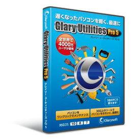 ライフボート Glary Utilities Pro 5(99130000)【smtb-s】