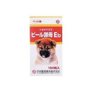 ニチドウ ビール酵母Eb 150錠【smtb-s】