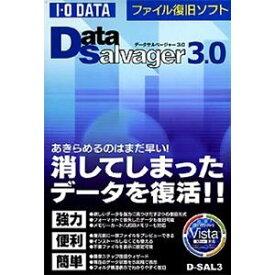 IODATA ファイル復旧ソフト「DataSalvager 3.0」[Windows](D-SAL3)【smtb-s】