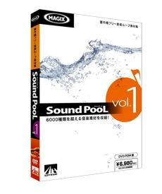 アーティストハウスソリューションズ Sound PooL Vol.1 [その他] (SAHS-40581)【smtb-s】