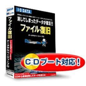 IODATA DataSalvagerPRO[Windows](D-SALPRO)【smtb-s】