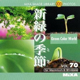 大日本スクリーン製造 MIXA IMAGE LIBRARY Vol.70 新緑の季節 [Windows/Mac] (XAMIL3070)【smtb-s】