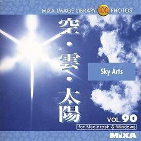 大日本スクリーン製造 MIXA IMAGE LIBRARY Vol.90 空・雲・太陽 [Windows/Mac] (XAMIL3090)【smtb-s】