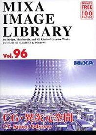 大日本スクリーン製造 MIXA IMAGE LIBRARY Vol.96 CG・異次元空間 [Windows/Mac] (XAMIL3096)【smtb-s】