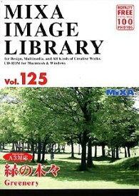 大日本スクリーン製造 MIXA IMAGE LIBRARY Vol.125 緑の木々 [Windows/Mac] (XAMIL3125)【smtb-s】