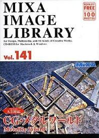 大日本スクリーン製造 MIXA IMAGE LIBRARY Vol.141 CG・メタルワールド [Windows/Mac] (XAMIL3141)【smtb-s】