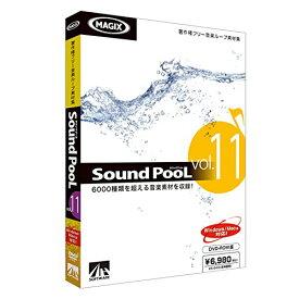 Sound PooL vol.11 [WIN&MAC] (SAHS-40787)【smtb-s】