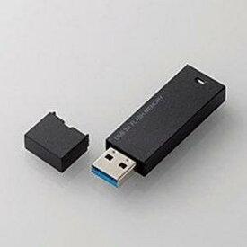 エレコム USBメモリー/USB3.1(Gen1)対応/セキュリティ機能/16GB/ブラック/法人(MF-MSU3B16GBK/H)【smtb-s】