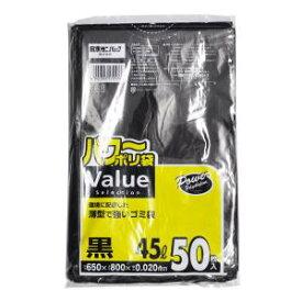 日本サニパック パワーポリ袋 45L 黒 50枚入 型番:VX57