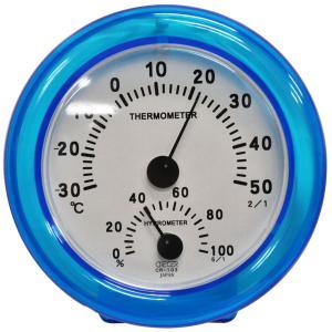 CRECER (クレセル) 室内用 温度・湿度計 CR108BD【smtb-s】