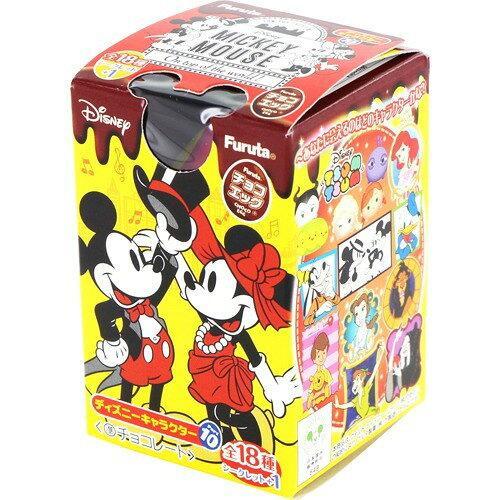 フルタ(Furuta) チョコエッグ(ディズニーキャラクター)10 20g【入数:10】【smtb-s】