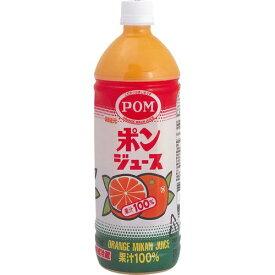 えひめ飲料 ポン ポンジュース 1L(1000ml)×6本入【smtb-s】