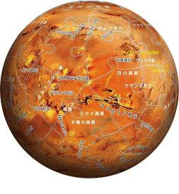 やのまん 2003-498 火星儀‐THE MARS‐(Ver.2)【smtb-s】