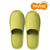 TANOSEE 外縫いスリッパ ラドクリフ グリーン(DATM026GR)【smtb-s】