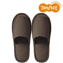 TANOSEE 外縫いスリッパ ラドクリフ ブラウン(DATM026BR)【smtb-s】