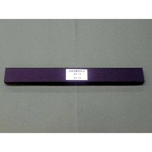 マイツ・コーポレーション 電動裁断機用替刃セット MC−300用 (MC-300ヨウカエバセット)