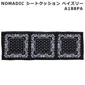 現代百貨 NOMADIC シートクッション PAISLEY ペイズリー A188PA (1103085)【smtb-s】