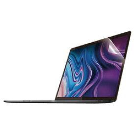 エレコム MacBookAirRetina13/Pro13(Touch Bar非搭載)/保護フィルム/反射防止(EF-MBAR13FLST)【smtb-s】