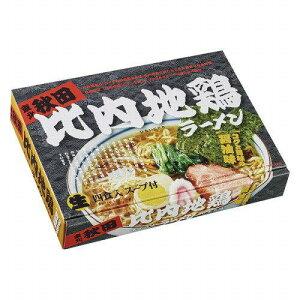 かなえや 比内地鶏ラーメン4食RM-94【smtb-s】