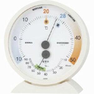 エンペックス気象計 温度湿度計 環境管理温湿度計 【省エネさん】 置き掛け兼用 日本製 ホワイト TM-2770
