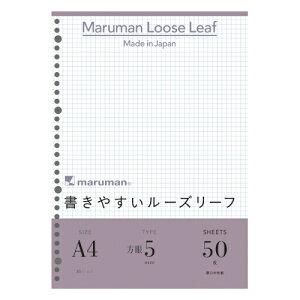 マルマン A4ルーズリーフ 5ミリ方眼罫(L1107)