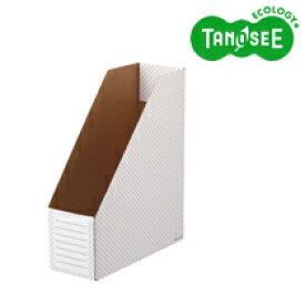 オリジナル TANOSEE ボックスファイル(ホワイト) A4タテ 背幅100mm レッド 10冊入(TWBF-A4S-R)【smtb-s】