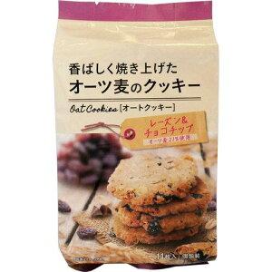ナビスコ オーツ麦のクッキーレーズン&チョコチップ【入数:12】【smtb-s】