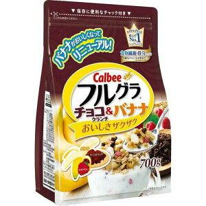 カルビー フルグラ チョコクランチ&バナナ (700g)(単品)【smtb-s】