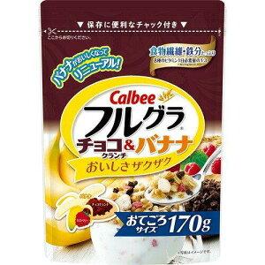 カルビー フルグラチョコクランチ&バナナ   170g【入数:10】【smtb-s】