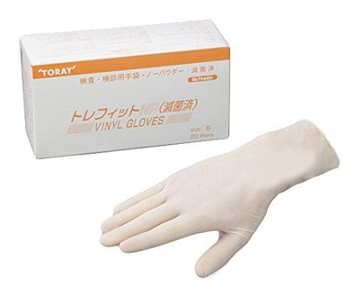 東レ・メディカル トレフィットNP手袋 PG5060N 20双入PG5060N8-7310-13【smtb-s】