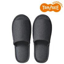 TANOSEE 外縫いスリッパ ブッチャー 大きめM チャコール(DATM020CH)【smtb-s】