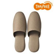 TANOSEE 吊り込み疲れにくいスリッパ ブライト ベージュ(DATM022BE)【smtb-s】