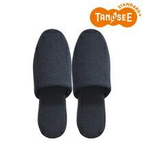 TANOSEE 吊り込み疲れにくいスリッパ ブライト ネイビー(DATM022NB)【smtb-s】