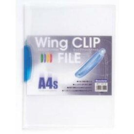 ビュートン ウィングクリップF WCF-A4S-CB ブルー 1冊