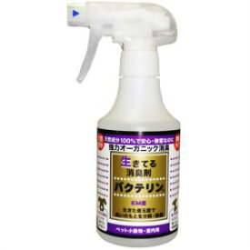 サンメイト 生きてる消臭剤 バクテリン 280ml【smtb-s】