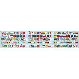 アポロ社 24-138 ステップパノラマパズル どこでもドラえもん 世界の国旗【smtb-s】