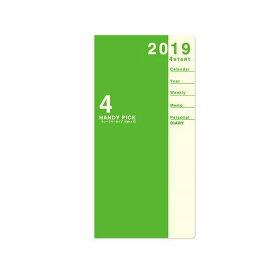 ダイゴー HPダイアリー L 1W+横罫(E1190 (2019))