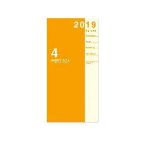 ダイゴー HPダイアリー L 1MH(E1184 (2019))