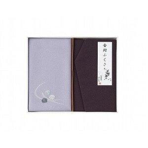 増井 刺繍入り金封包み&金封ふくさ 紫 H036【smtb-s】