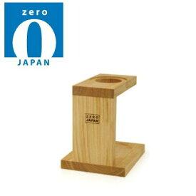 ZERO JAPAN 木製ドリッパースタンド(さくら) WDS-15 (1336709)【smtb-s】