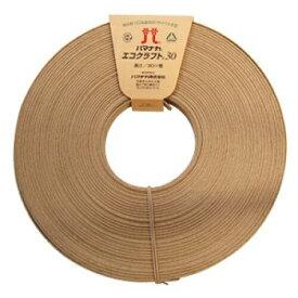 ハマナカ(HAMANAKA) ハマナカ エコクラフト 30m巻 col.113 サンド (1103041)