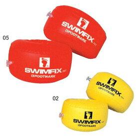 FOOTMARK(フットマーク) スイムフィックスII 品番:0220877 カラー:レッド サイズ:00