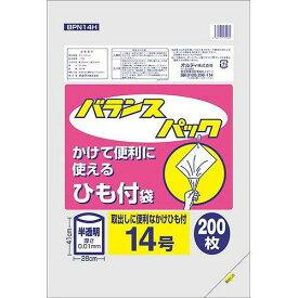 オルディ バランスパック ビニール袋 ひも付 半透明 14号(200枚入)【smtb-s】