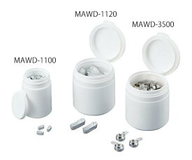 マイクロアルミ皿 0.12mL 250枚入MAWD-12003-8994-03【smtb-s】