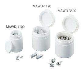 マイクロアルミ皿 0.35mL 100枚入MAWD-35003-8994-07【smtb-s】